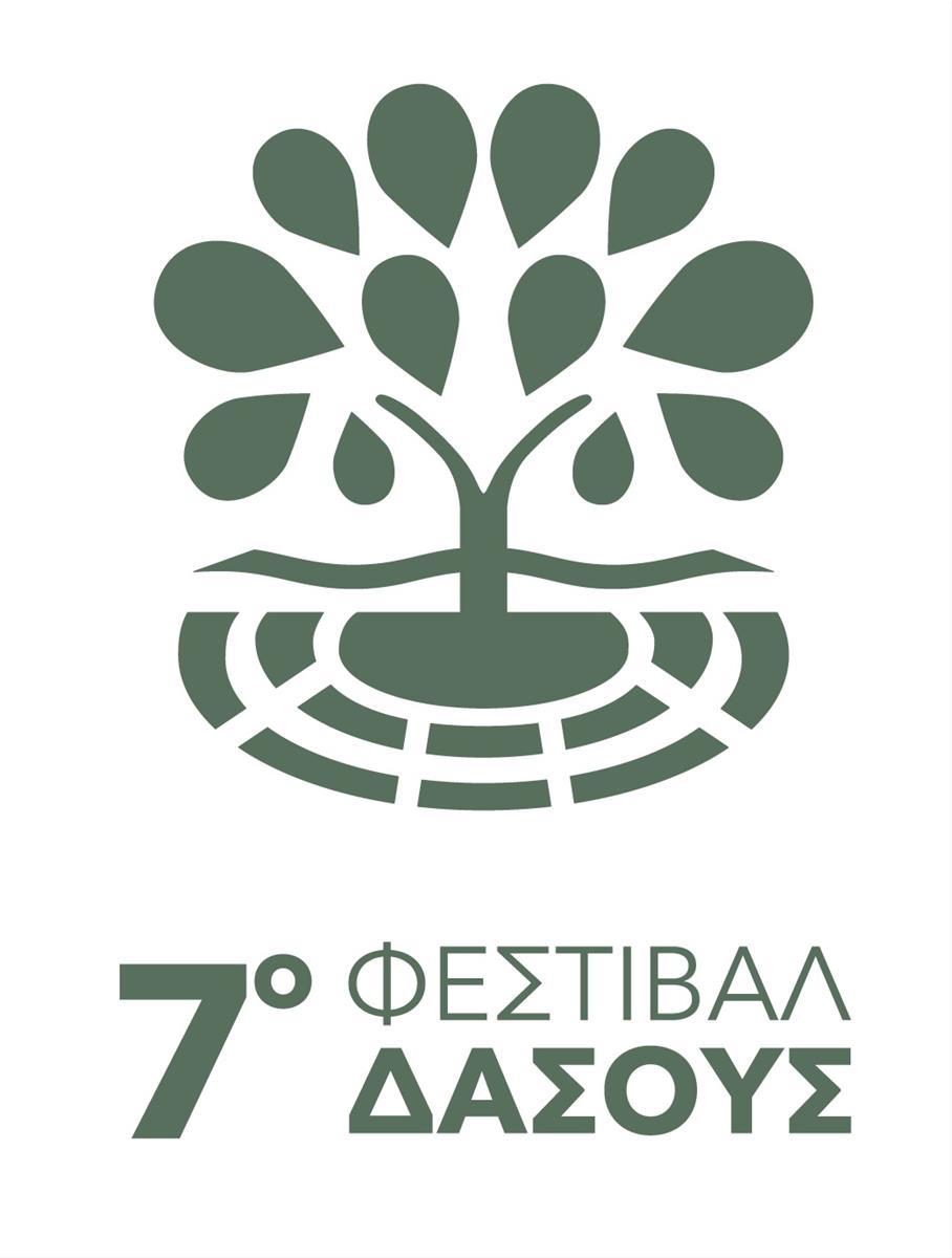 Κρατικό Θέατρο Βορείου Ελλάδος - Τρέχουσες Παραστάσεις