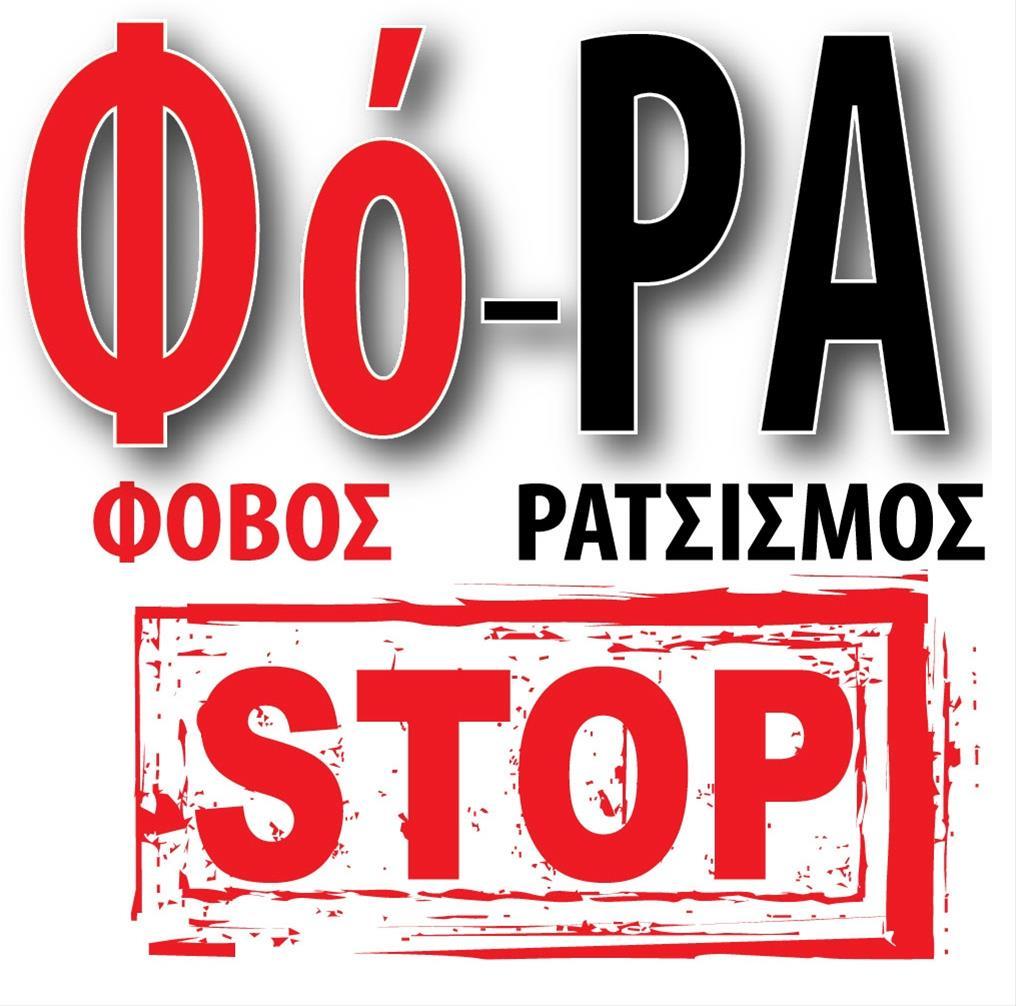 PP0730v02