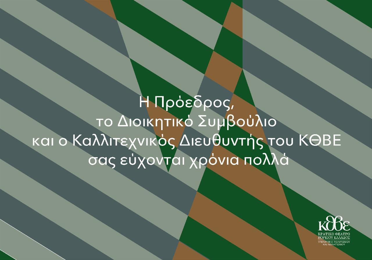 PE0000G0027v01