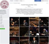 4c3705d5701 Συναυλία Γιώργου Νταλάρα - «Άξιον Εστί» Τσακαλίδης, Κωνσταντίνος  (Φωτογράφος) 21/11/2018
