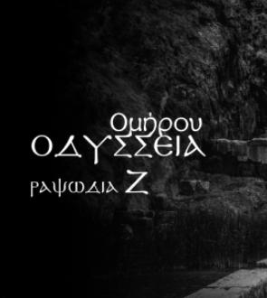 PE0529_20210114_Odysseia_RE