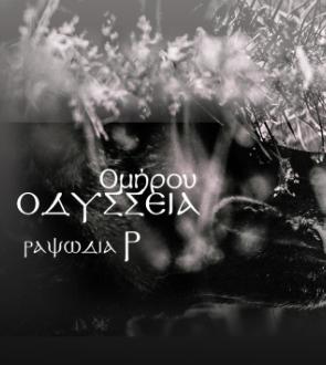 PE0529_20210210_Odysseia_RR