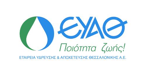 eyath_logo_gr