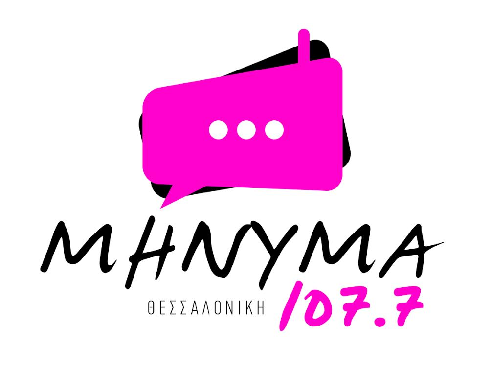 minima_logo