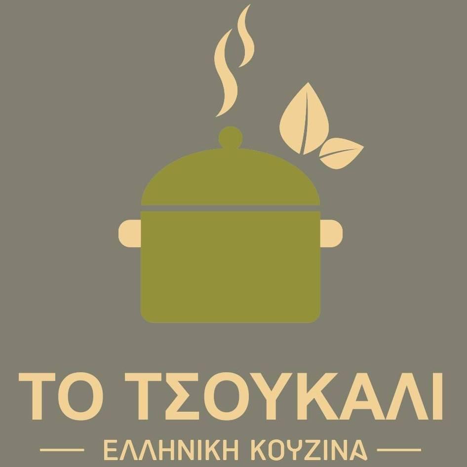 tsoukali