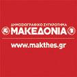 0_Makedonia2