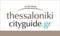 0_thessalonikicityguide
