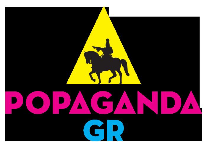 Popaganda