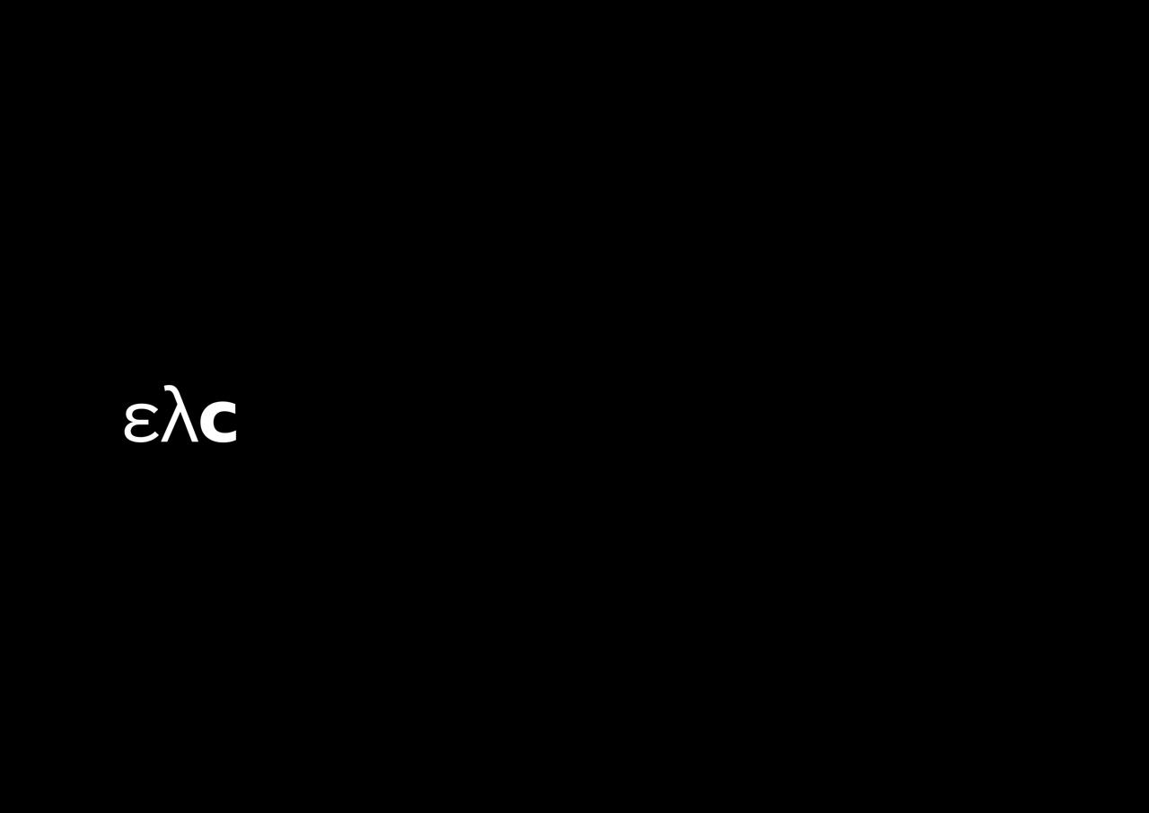 elculture_logo_bw
