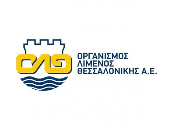 limenas_logo_gr