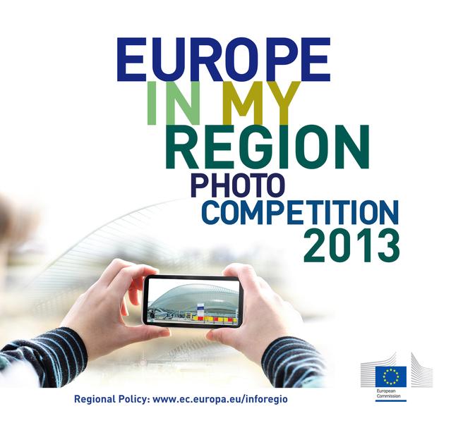 Η Ευρώπη στην περιοχή μου. Διαγωνισμός Φωτογραφίας 2013