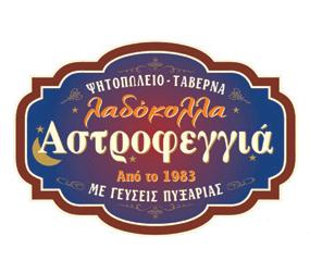astrofeggia