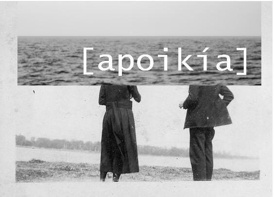 20190918_Apoikia