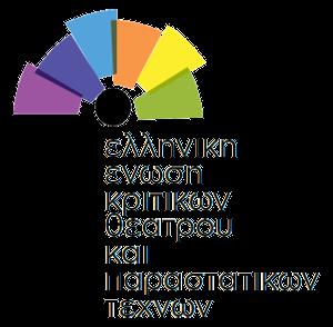 20200124_kritikoiTheatrou