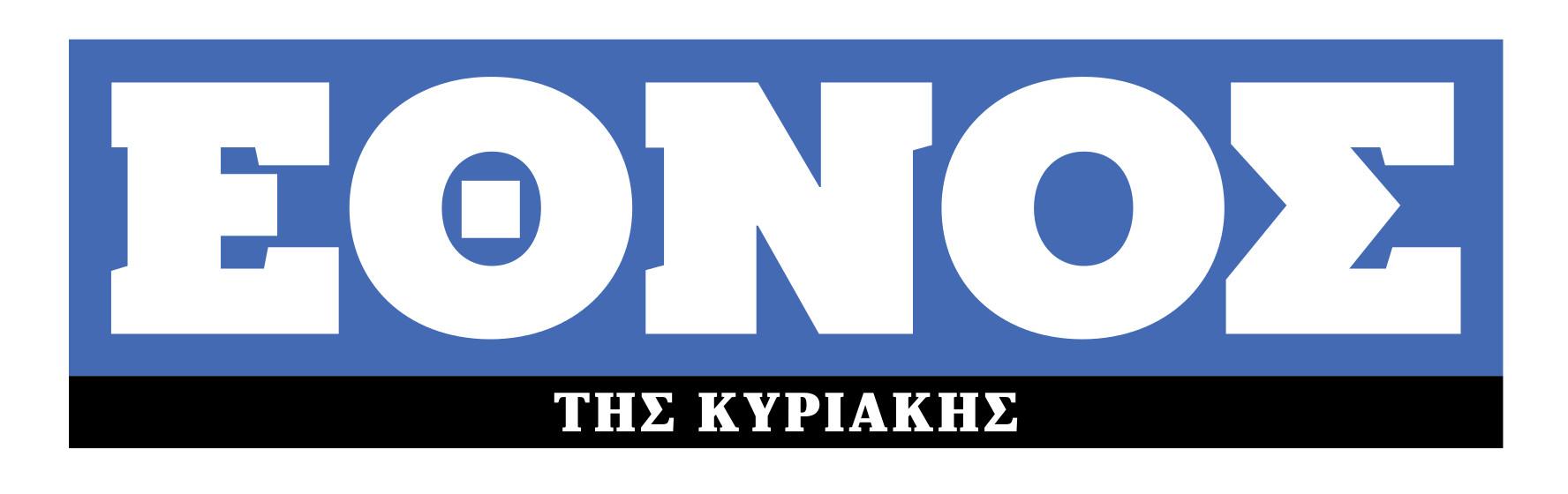 EthnosKyriakis
