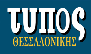 logo%CE%A4ypos%20thessalonikis2019